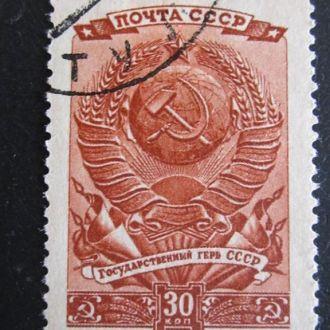 1946 Выборы, гаш.
