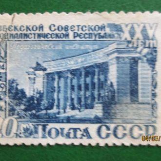 1950. Узбеки, гаш.