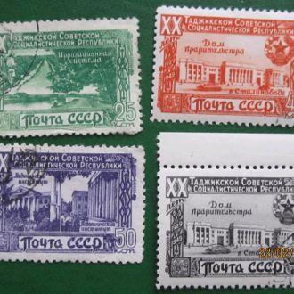 1949. 20-летие Таджикистана, неполная серия, гаш.