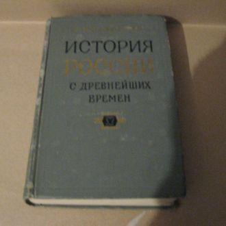 """Соловьев """"История России...""""кн 15 т29"""