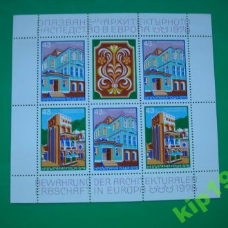 Болгария. 1978.   Архитектура.  MNH.