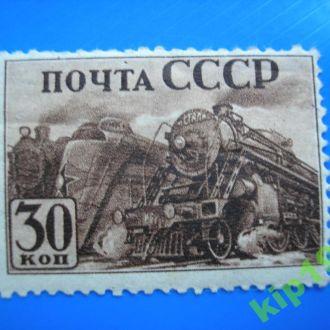СССР. Индустриализация. 1941. *
