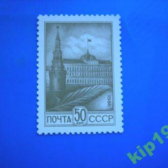 СССР. 1986. Стандарт. MNH.  5630