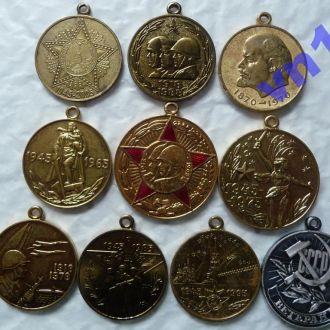 10 Медалей СССР одним лотом