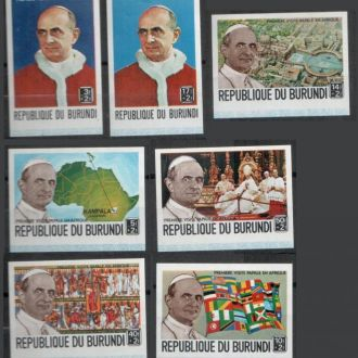 2 скана Бурунди 1969 Папа Римский б/з  MNH