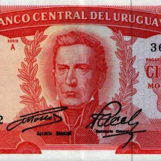 Уругвай 100 песо 1967 г UNC