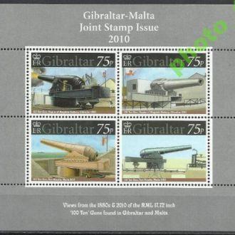Гибралтар 2010 пушки война совм. с Мальтой бл.**