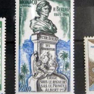 монако monaco музыка композитор берлиоз