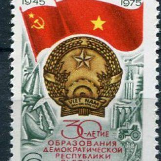 30 тие дем республики Вьетнам
