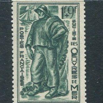 Франция 1941 год Одиночка * Корабль Рыбак