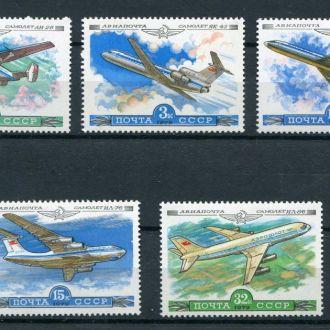 СССР 1979 год Серия + 1 ** Самолеты