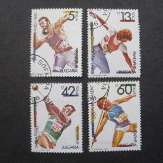 Болгария  1990   lux  Спорт. Метания