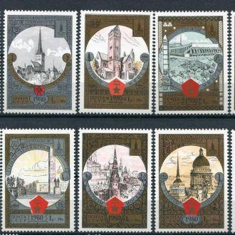 СССР 1980 год Серия ** Золотое Кольцо