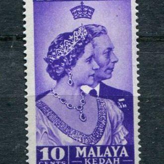 Малайзия Кедах 1948 год Чистая *