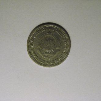 Югославия 1 динар, 1965