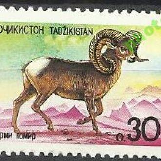 Таджикистан 1992 фауна 1м.**