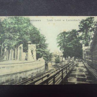 открытка варшава