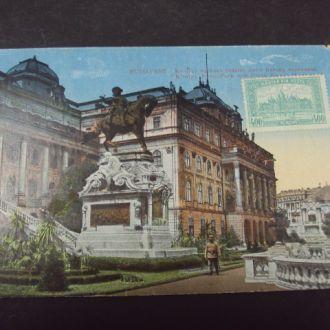 открытка будапешт