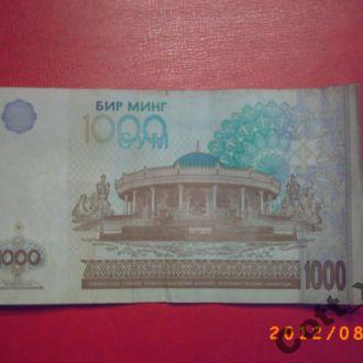 1000 сум 2001 года Узбекистан