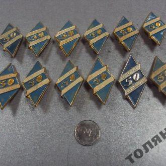ромб каменец-подольский гпи затонского лот 12 штук