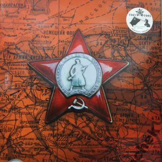 Альбом 5 рублей 2016 освобожденные города столицы