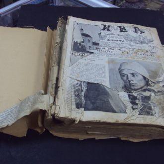 Книга, журнал нива 1907 год