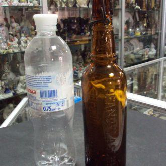 бутылка пивная (№ 478)