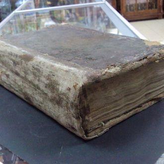 церковная книга  служебник