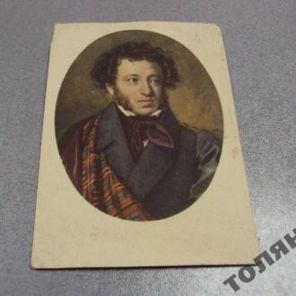 открытка бондар пушкин 1955