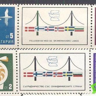 Болгария 1968 Скандинавия мост роза птицы флот** о