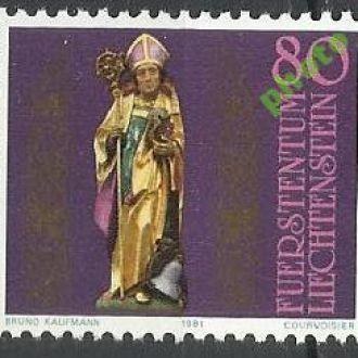 Лихтенштейн 1981 религия Св. Теодор искусство 1м.*