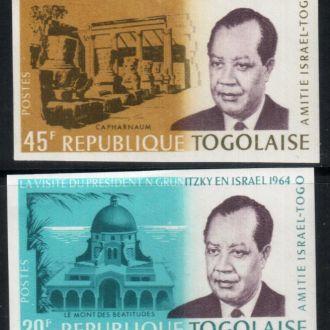 (87) Того 1965 Того и Израиль  MNH