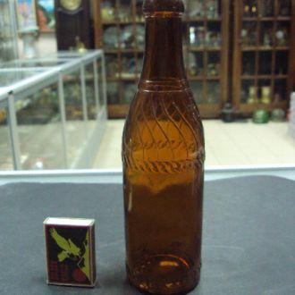бутылка пивная (№ 230)