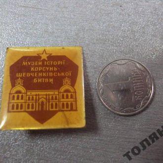 музей корсунь-шевченковской битвы