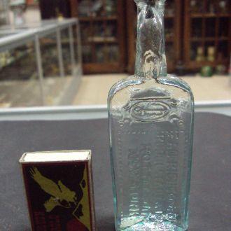 бутылка бутылочка аптека (№ 229)