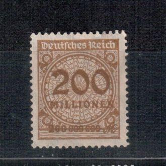 Німецький рейх, 1923 р.