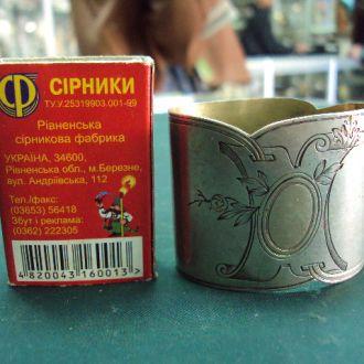кольцо для салфетки серебро 84 проба вес 39,55 г