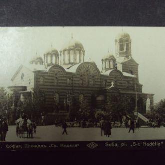 открытка софия