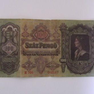 Венгрия 100 пенге 1930