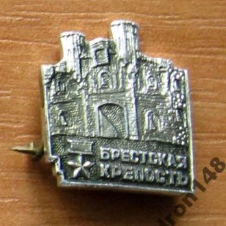 Брестская Крепость Герой Война Победа