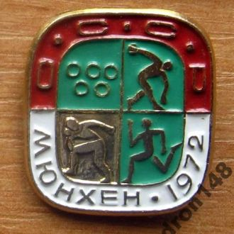 Олимпиада Мюнхен 1972 Команда СССР