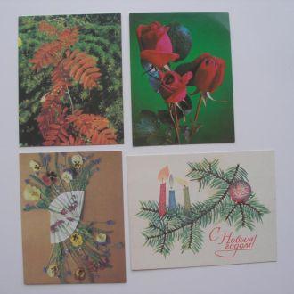 Мини открытки СССР 4 шт 1968, 1984, 1987 годы