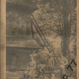 Газета 1915 г. ПМВ 16 стр. Куча фото и иллюстраций