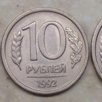 1, 10 и 20 рублей 1992