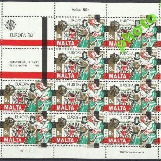 Мальта 1982 Европа СЕПТ декларация прав человека 2