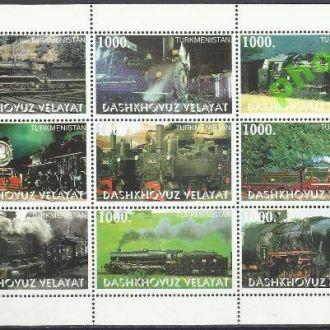Туркменистан Дашхоуз Вилояти 1999 ? транспорт желе