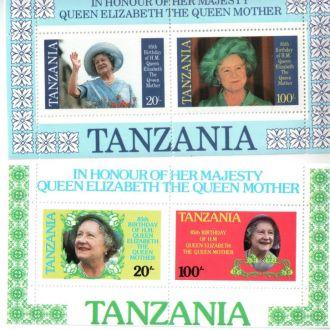 (89) Танзания 1985 Елизавета MNH