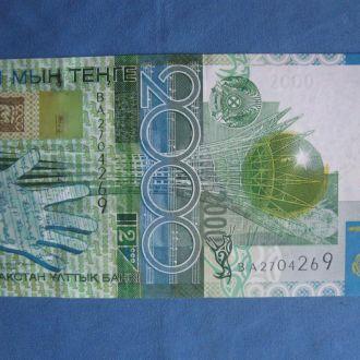 Казахстан 2000 тенге 2006 год UNC