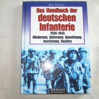 Книга о нем.пехоте,снаряжении и т.д.Фото .Нем.язык