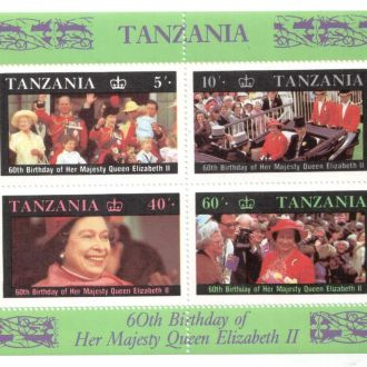 Танзания 1987 Королева  MNH